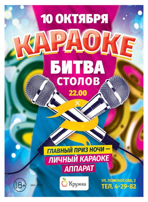 каждый день караоке онлайн петь военные песни давайте шагам разберем